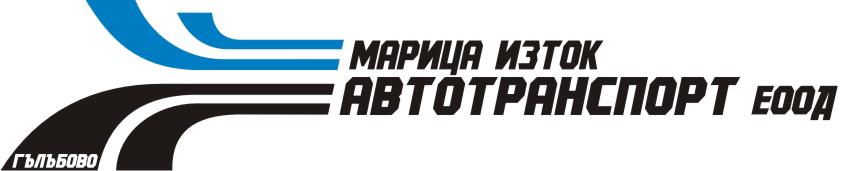 Автогара Гълбово